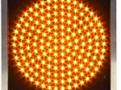 Светофоры типа Т7